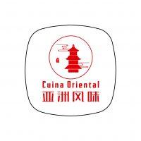 Cuina Oriental